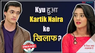 Yeh Rishta Kya Kehlata Hai update | Kartik to go against Naira's decision | What will unfold next? - TELLYCHAKKAR