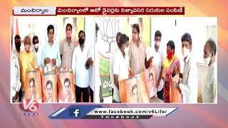 Mancherial BJP President Raghunath Distributes Essential Commodities to Auto Drivers   V6 News - V6NEWSTELUGU
