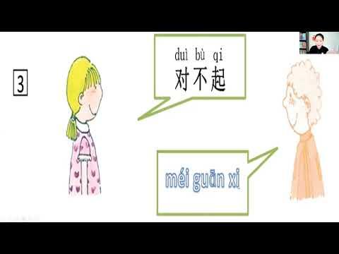 ภาษาจีน-ชั้นอ-2-บทที่-13-ลำดับ