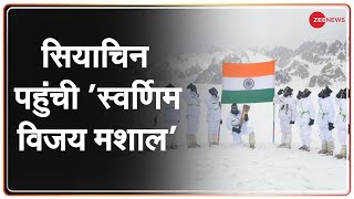 Siachen के बाना पोस्ट पर पहुंची स्वर्णिम विजय मशाल | Narendra Modi | Swarnim Vijay Victory Flame - ZEENEWS