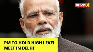 PM to Hold High Level Meet in Delhi | NewsX - NEWSXLIVE