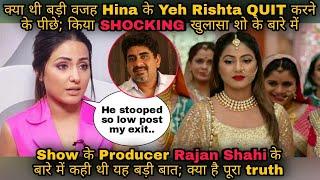 अपने शो छोड़ने की पीछे की वजह का किया Hina Khan के confession; हुई disappoint शो के producer से - TELLYCHAKKAR