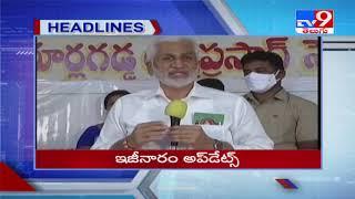 Headlines :  మన ఊరు మన దేశం - TV9 - TV9