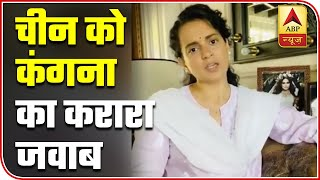 Kangana Ranaut's strong message over Chinese app ban - ABPNEWSTV