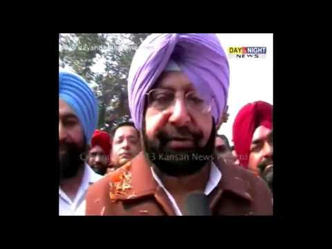 <p>Captain Amarinder Singh Slams Parkash Singh Badal | Rupnagar | Latest Punjab News</p>