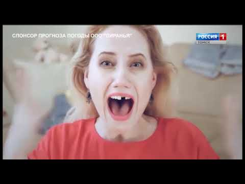 Вести-Томск. Выпуск 20:45 12.09.2017