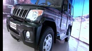 Mahindra Bolero a perfect SUV
