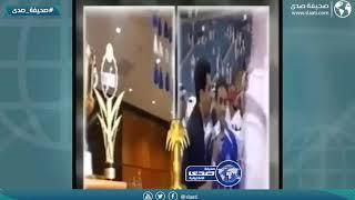 من الماضي .. رئيس الهلال : محمد الشلهوب يأمر في نادي الهلال