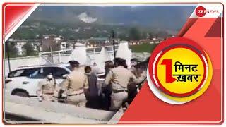 One Minute, One News: अब तक की बड़ी ख़बरें | Top News Today | Breaking News | Hindi News | Latest - ZEENEWS