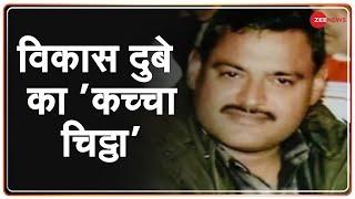 #ZeeInvestigationExclusive : क्या सिस्टम की साज़िश से हुए 8 'जांबाज़' शहीद ? - ZEENEWS