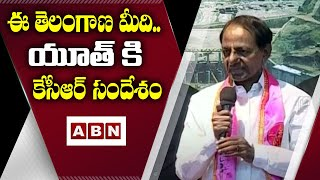 CM KCR Message to Youth   Paadi Koushik Reddy Joined TRS Party   Telangana Bhavan   ABN Telugu - ABNTELUGUTV