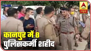 Eight policemen killed by history-sheeter Vikas Dubey & gang in Kanpur - ABPNEWSTV