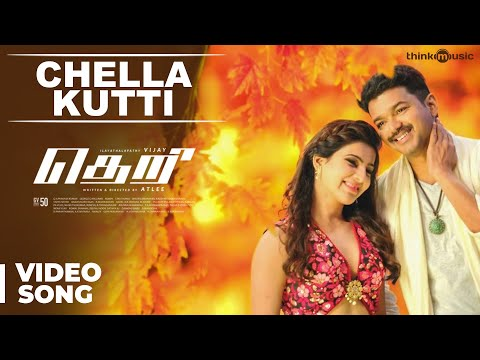 Chella Kutti Official Video Song With Lyrics, Theri Movie Song