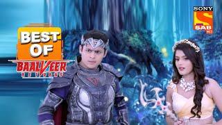 Baalveer और Ananya को मिला दलदल पार करने का रास्ता | Best Of Baalveer Returns - SABTV