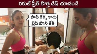 Rakul Preet Singh Making Super Delicious Scrumble Bread Pan Cakes | Rajshri Telugu - RAJSHRITELUGU