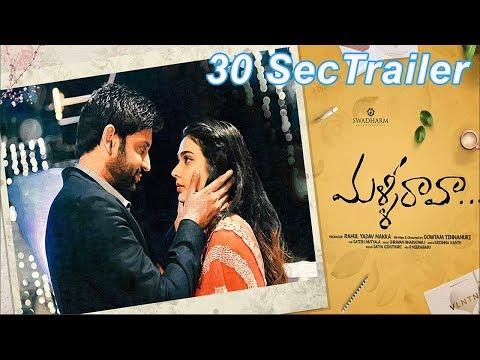 Malli Raava Watch Online Streaming Full Movie Hd
