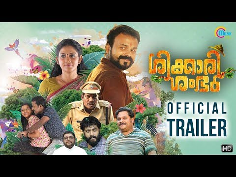 Shikkari Shambhu Official Trailer