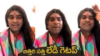 Anchor Bithiri Sathi Lady Getup Making Video | బిత్తిరి సత్తి లేడీ గెటప్ | IG Telugu - IGTELUGU