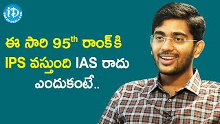 UPSC 95th Rank Holder Rushikesh Reddy About the Possibilities of Becoming IAS with 95th Rank - IDREAMMOVIES