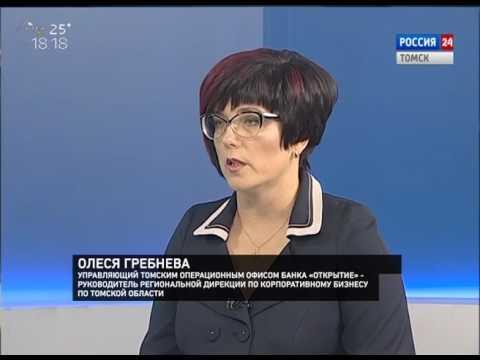 Интервью. Олеся Гребнева, руководитель региональной дирекции по корпоративному бизнесу по ТО