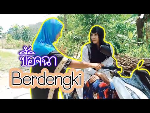 Berdengki-ขี้อิจฉา