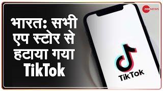 TikTok को Google Play Store और iOS App Store से हटाया गया   TikTok removed from App Stores in India - ZEENEWS