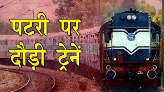 देश अनलॉक, 200 और ट्रेनें पटरी पर - IANSINDIA