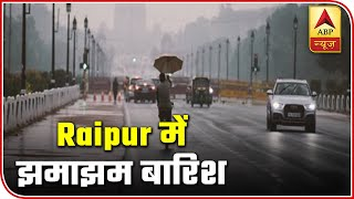 Watch 10 big weather updates of the day in one minute - ABPNEWSTV
