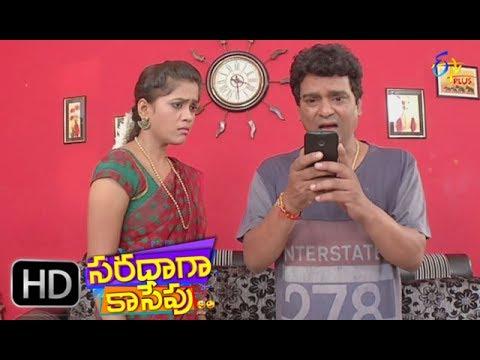 Saradaga Kasepu | 29th May  2017 | Full Episode 151 | ETV Plus | cinevedika.com