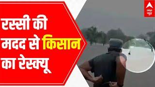 Must Watch, how Jhalawar farmer was rescued by villagers - ABPNEWSTV