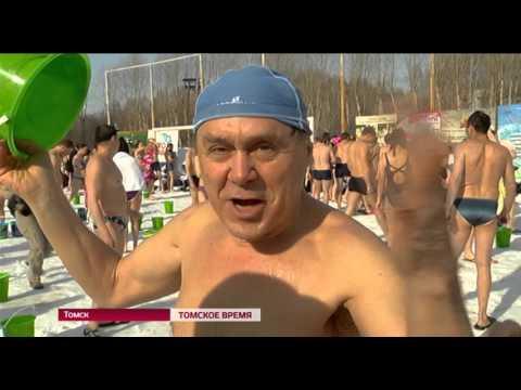 Томичи установили новый мировой рекорд по обливанию ледяной водой