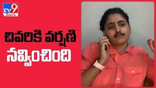 మీసాలతో యాంకర్ Varshini ఫన్నీ వీడియో..! - TV9 - TV9