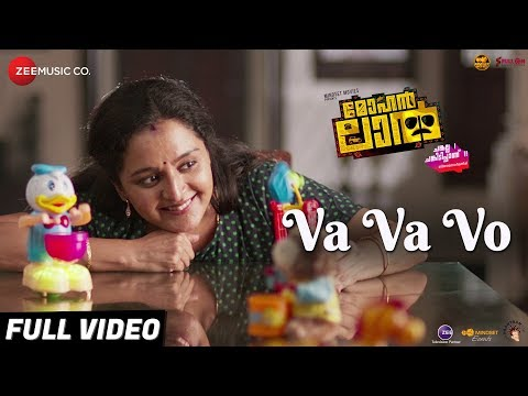 Va Va Vo - Full Video - Mohanlal Video Song