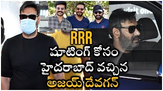 RRR Actor Ajay Devgan Spotted At Hyderabad Airport | RRR Movie Shooting Video | TFPC - TFPC