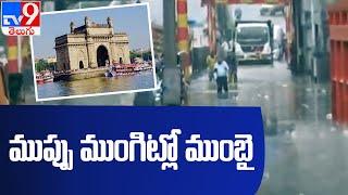 గ్రేట్ వాల్ ఆఫ్ ఇండియా కి తక్కిన సముద్రపు అలలు   Floods in Mumbai - TV9 - TV9