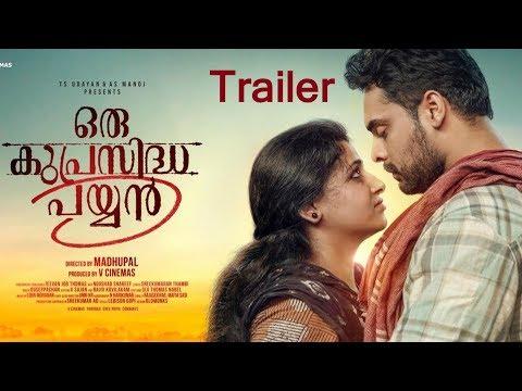 Oru Kuprasidha Payyan Official Trailer - Tovino Thomas