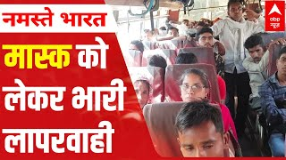 Negligent India goes mask-less once again: Survey - ABPNEWSTV