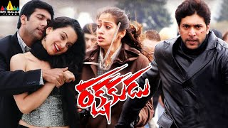 Rakshakudu Shortened Movie | Jayam Ravi, Kangana Ranaut, Lakshmi Rai | Sri Balaji Video - SRIBALAJIMOVIES