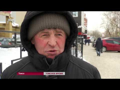 Более 80 процентов томичей против повышения пенсионного возраста