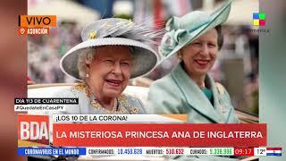 #BDAPy La princesa Ana, la gran contradicción de la realeza