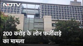 ED ने Ambience Mall के मालिक Raj Singh Gehlot को किया गिरफ्तार, जानें क्या है मामला - NDTVINDIA