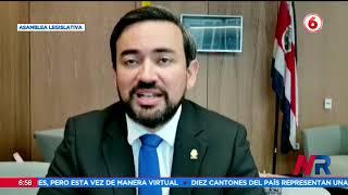 Presidente comparecerá en febrero ante la comisión de la Asamblea que investiga el caso UPAD