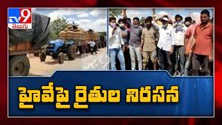 Thousands of farmers block Hyderabad-Bijapur highway in Vikarabad - TV9 - TV9