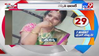Local to Global || All In One Express || 07 June 2021 - TV9 - TV9