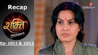 Shakti - Episode -1011 & 1012 - Recap - शक्ति - COLORSTV