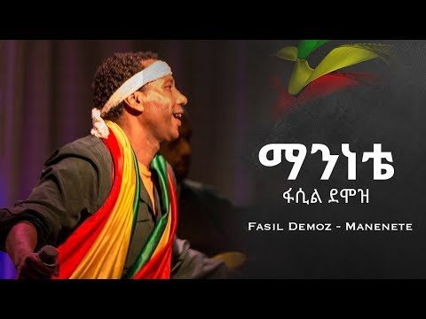Download Youtube mp3 - Ethiopia: BBN Daily News Amharic