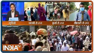 Mumbai में हजारों की तादाद में मजदूरों की भीड़, धारावी, सीएसटी, कुर्ला में ट्रेन पकड़ने लोग जमा - INDIATV
