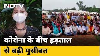 Uttar Pradesh में सरकारी एंबुलेंस कर्मचारी हड़ताल पर, क्या है मांगे? | City Centre - NDTVINDIA