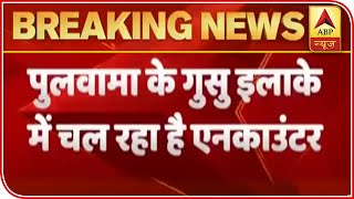 Pulwama: Encounter underway between terrorists and security forces - ABPNEWSTV
