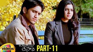 Ye Maya Chesave Telugu Full Movie | Naga Chaitanya | Samantha | Gautam Menon | Part 11 | MangoVideos - MANGOVIDEOS
